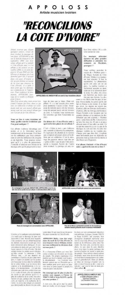 RPRECONCILIONS2001